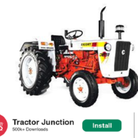Escort Tractor Price